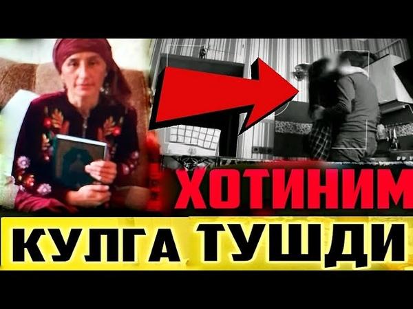 РОССИЯДА ЗУРЛАНГАН КЕЛИНЧАК ХАММАСИ ФОШ БУЛДИ