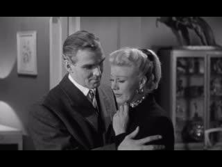 Beautiful Stranger (1954) Ginger Rogers