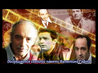 «Гараж» — советский сатирический трагикомедийный фильм 1979 года.