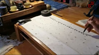 Прогноз по Книге Перемен для дня со знаками И Ю (). Бронислав Виногродский - Китай