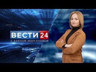 ГТРК ЛНР. Вести. . 17 июля 2021