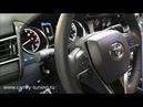 Лепестки управления режимами АКПП для Камри 70 2 5L Автотехцентр Camry Tuning