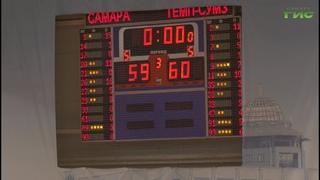 Баскетболисты Самары досрочно, за два матча до конца, выиграли регулярный чемпионат Суперлиги