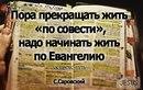 Персональный фотоальбом Володимира Козина