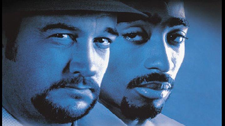 Преступные связи 1997