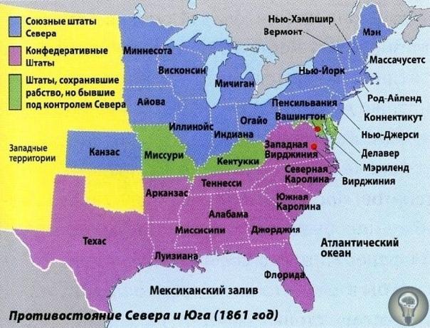 Причины Гражданской войны в США