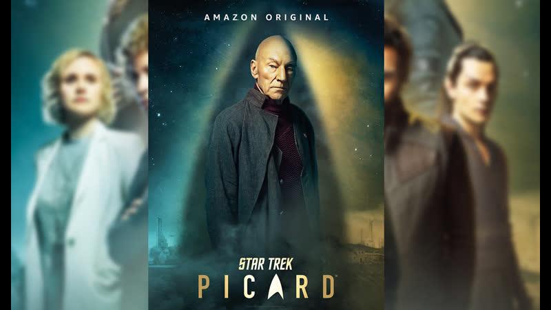 Звёздный путь Пикар 6 серия