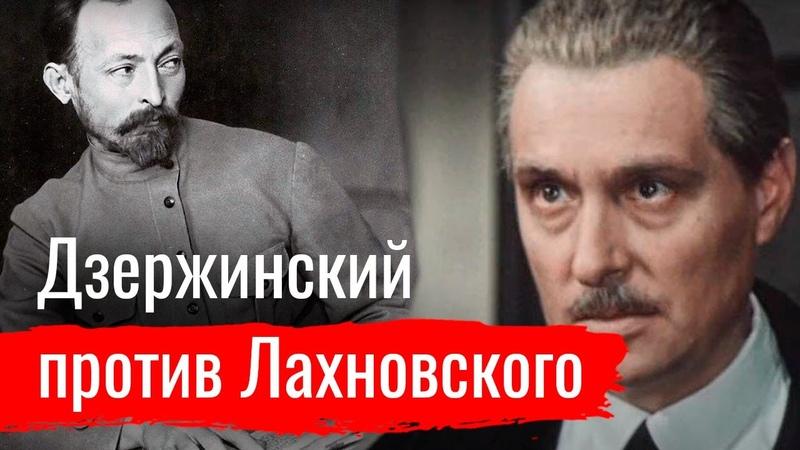 Дзержинский против Лахновского Злоба дня