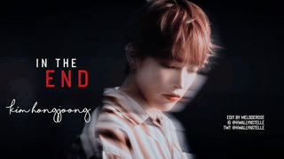 [FMV] Hongjoong ATEEZ 'In The End'