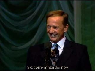 """Михаил Задорнов """"Секс один раз в неделю"""" (Концерт """"Мздра по-питерски"""", 1998)"""