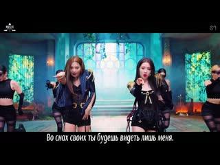 Red Velvet - IRENE & SEULGI - Monster [рус.саб]