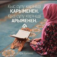 NurjanDairabaev