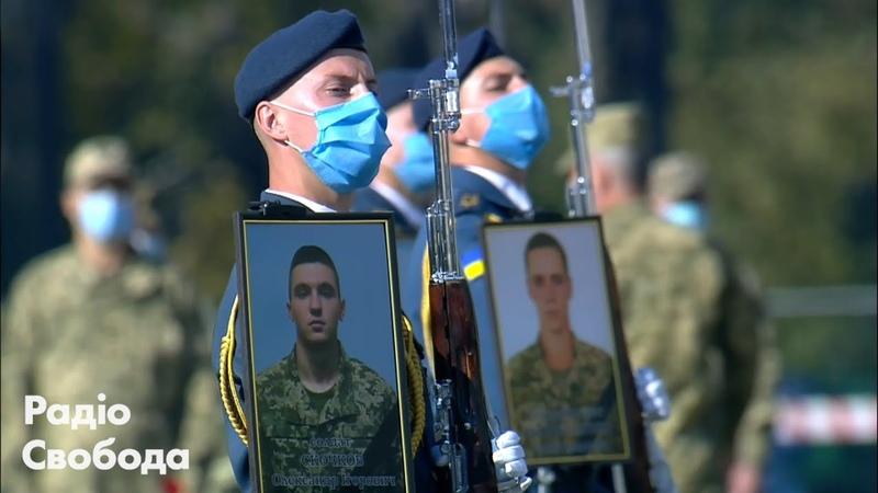 Вони пішли у вічний політ Прощання з загиблими у авіакатастрофі АН 26 курсантами у Харкові