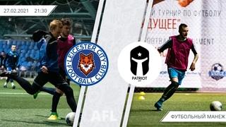 6х6 (20-21): Leicester City 2-3 Patriot