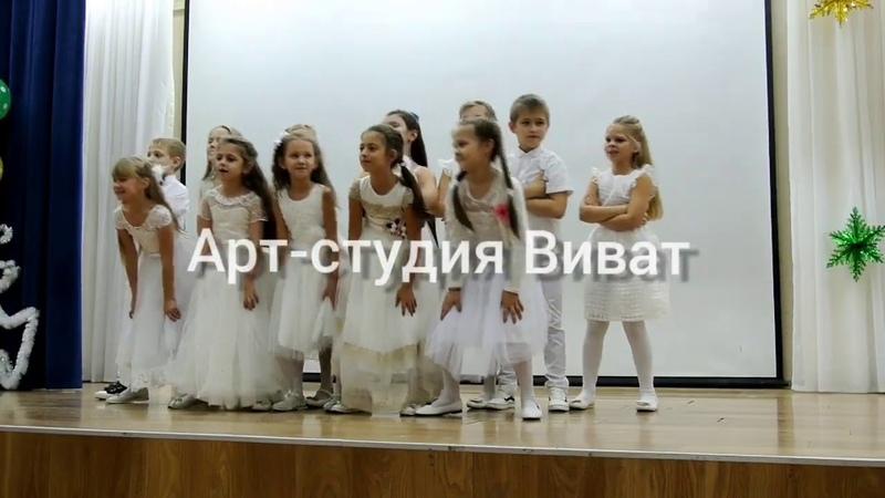 Арт студия Виват Близкие люди Детская вокальная студия Краснодар 8 989 290 83 95