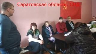 СССР  Саратовская обл.Делегаты на Всесоюзный Съезд в Новокуйбышевск