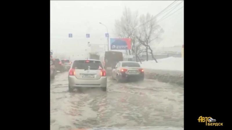 Штормовое предупреждение на завтра распространили автомобилисты Бердска