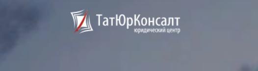 Банкротство физических лиц цена избавление от кредита Казань