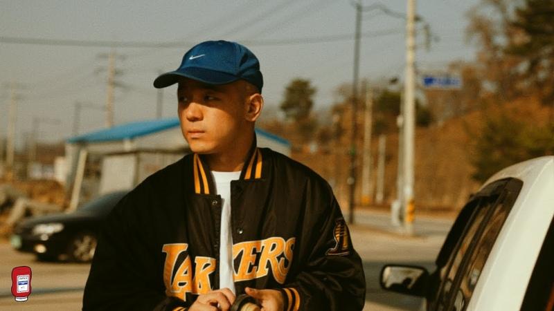 Lil Poet - Uijeongbu feat. Cough (official video) l 릴포엣 - 의정부 feat. 커프 MV