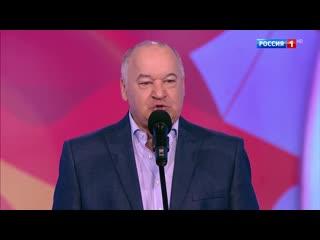 Игорь Маменко. Про тёщу HD