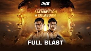 🔴 [Watch In HD] ONE: FULL BLAST