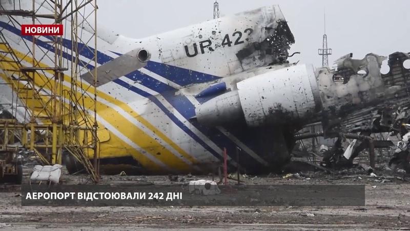 Кіборг пригадав, що бачив у Донецькому аеропорту