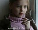 Фотоальбом Михаилы Котиной