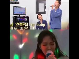 rv karaoke