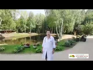 Видео от Красныя Холма
