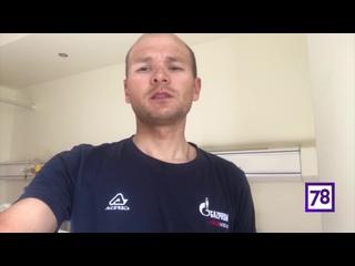 Велогонщик Дмитрий Страхов о коронавирусе