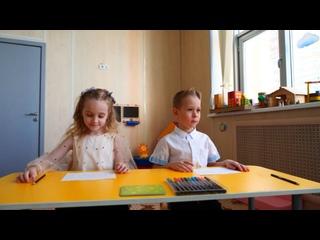 Видео от Школа №1450 Олимп