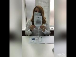 Фадеева Юлия, эксперт окон для бизнеса, Инта