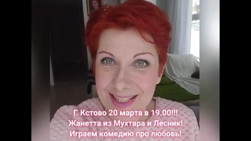 20 марта в ДКН спектакль Авантюристка или как выйти замуж