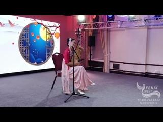 Заказать китайское шоу на праздник Москва - китайские музыканты на корпоратив и новый год (Бува, Пипа)