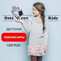Фотография Алексея Остерова ВКонтакте