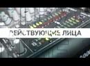 Сборка первого троллейбуса в Краснодаре и обновление парка КТТУ. Действующие лица. Александр Грачёв