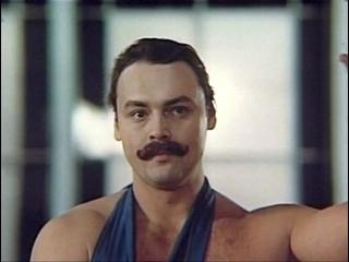 Знай наших! (1985).