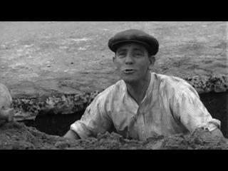 Мистер Питкин в тылу врага. 1958.