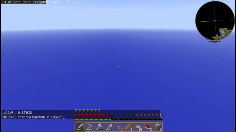 Мистик Ручная Свинка Мистика 8 Пиратские Приключения Майнкрафт Minecraft