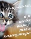 Личный фотоальбом Андрея Кукобы