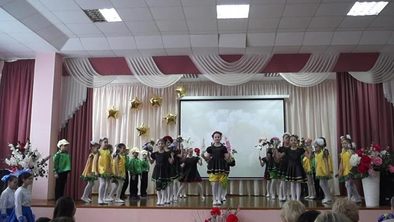 Танец Амели