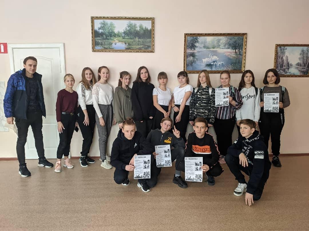 Представители Российского движения школьников напомнили петровчанам о правилах пожарной безопасности
