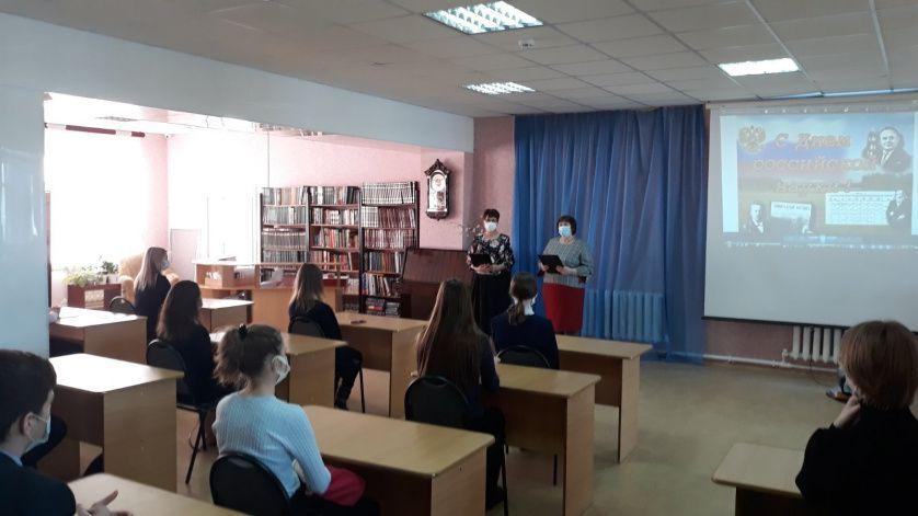 В Петровском районе стартовал цикл мероприятий, посвящённых Году науки и технологий