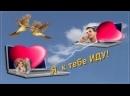 Любовь.Самые красивые клипы о любви, самые лучшие песни про любовь 2014, 2015