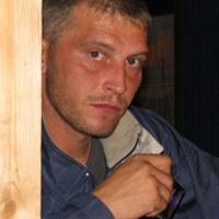Фото Андрея Безрученко