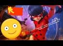 Стрим от Саши Россия Леди Баг и Супер кот Шанхай завтра на канале дисней