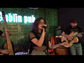 JAKO JAZZ BAND - Lullaby of Birdland (Live 15-08-20)