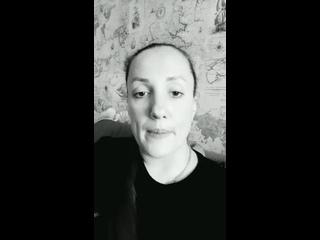 Видео от Момента Истины