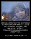 Елена Спектрова (e_spektra)