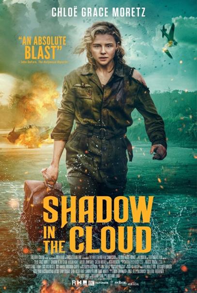 Хлоя Грейс Морец на новом постере военного хоррора «Тень в облаках»